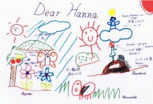Letter from Japanese student to Hana