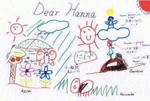Hana-Drawing-5